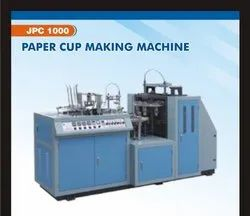 Food Industry Paper Cup Making Machines