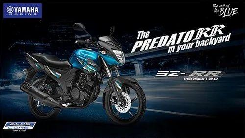 Yamaha SZ - RR Motorcycles
