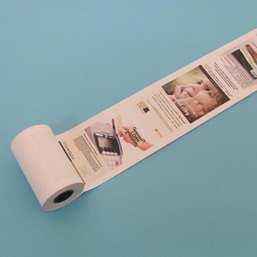 custom printed rolling papers Custom printed paper rolls from pospaper get receipt paper printed with your company's logo shop direct for our low price guarantee & same day shipping.