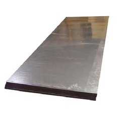 Galvanized Plain Sheet