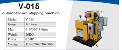 V-015 Automatic Wire Stripping Machine