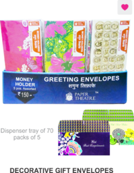 Decorative Gift Envelopes