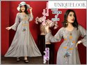 Rayon Full Bell Shaped Sleeves Long Gown