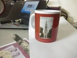 Sublimation Mug, Packaging Type: Individual Box
