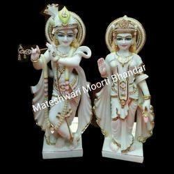 2.5 Feet Marble Radha Krishna Statue