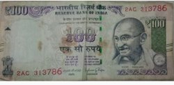 100 Rupees Note Ending With 786