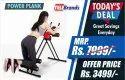 Telebrands Power Plank Abdominal Trainer Machine