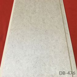 DB-476 Golden Series PVC Panel