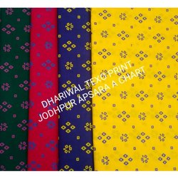 34 inch Printed Cotton Dress Fabric, GSM: 100-150, Packaging Type: Lump