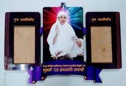 Guru Aashirwad Frame