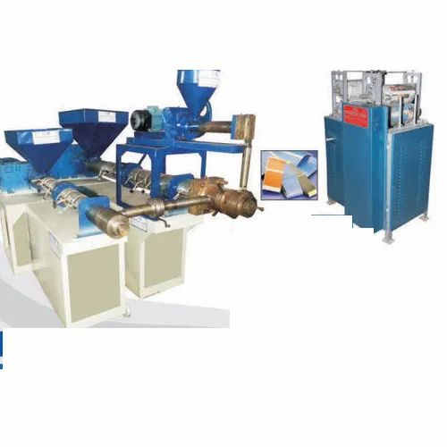 LDPE Pipe Machine