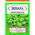 Suhana Research Fennel Seeds