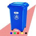 Pedal Garbage Bin