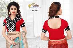 Ready Made Fancy Party Wear Printed Designer Blouse