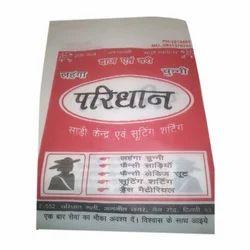 Non Woven Carry Bag Printing Service