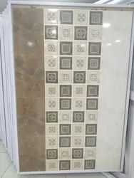 Kajaria ceramic bathroom tiles