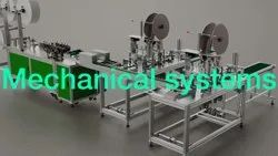 Mask Machine With Best Quality