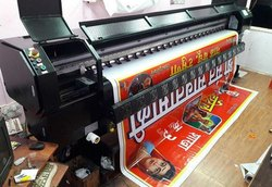 PVC Flex Printing Services