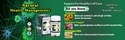 Ayurvedic Formula for Healthy Cell Care- Dekarsinohills Tablets