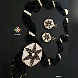 Black Pearl Sets