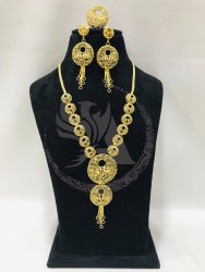 Gold Plated Chain Set