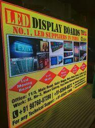 TECHON LED Rental Display Board