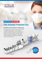 KN/N95 Mask Fully Automatic Production Machine
