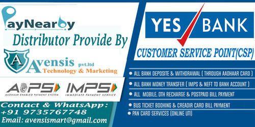 Paynearby Distributorship, Banking Job Work, बैंकिंग सेवा