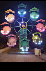 Sun Amusement Ride
