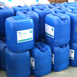 Liquid Water Treatment Chemicals, Packaging Type: HDPE DRUM