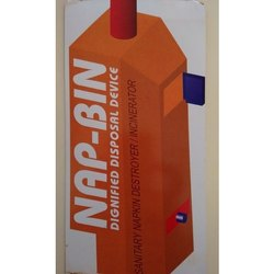 Stainless Steel Mini Napkin Incinerator