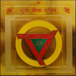 Golden Brass Durga Bisa Yantra, Packaging Type: Box