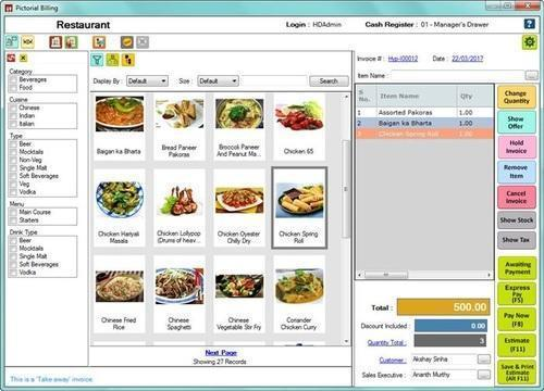 CRM Software - Inventory Management Software Service