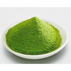 Green Chilli Powder, Packaging: 1 kg