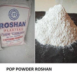 Roshan pop powder, 35kg