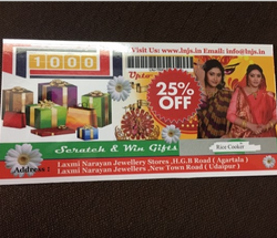 Lottery Coupon