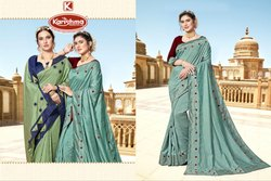 Designer Work Saree - Rang Rasiya