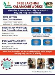 3 Ply Washable & Reusable Face Mask