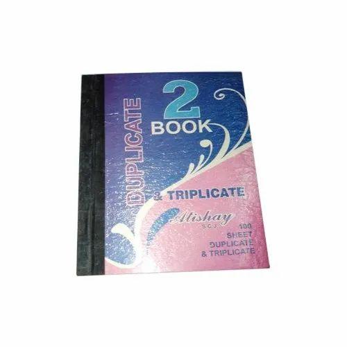 Atishay Carbonless Triplicate Book