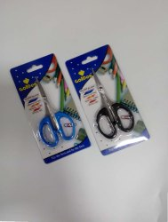 Golden Plastic Scissor, For General,Home & Office, Size: 4