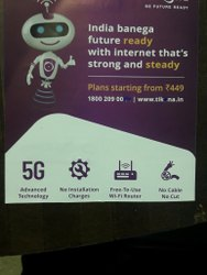 Internet Broadband Service For College