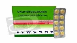 Oxytetracycline Hydrochloride Tablets 250 Mg