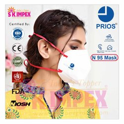 PRIOS N 95 Mask With Head Loop, Number of Layers: 5 Layer