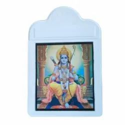 Chanting Box at Best Price in India