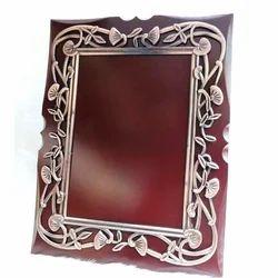 Wood Award Frame