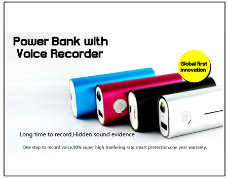 6d1af1c4a Spy Audio Device in Delhi India - Spy Voice Recorder In Power Bank ...