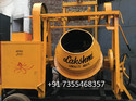 Concrete Mixer With Lift (Hoist)