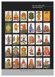 Vitrossa Picture Tiles