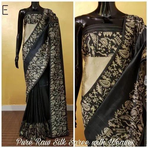 4e5fdcb01e4ac Banglori Handloom Raw Silk Saree