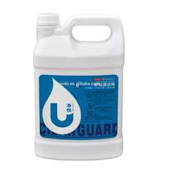 Guard Grill Oven & Grill Cleaner, Packaging Type: Can